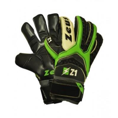 Футболни вратарски ръкавици Guanto Z1, ZEUS