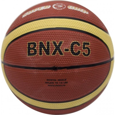 Баскетболна топка BNX-C5, NEXO