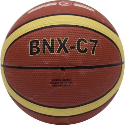 Баскетболна топка BNX-C7, NEXO