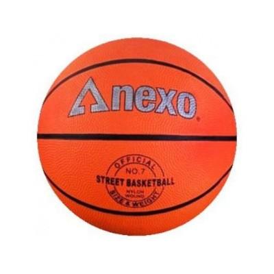 Баскетболна топка Street, NEXO