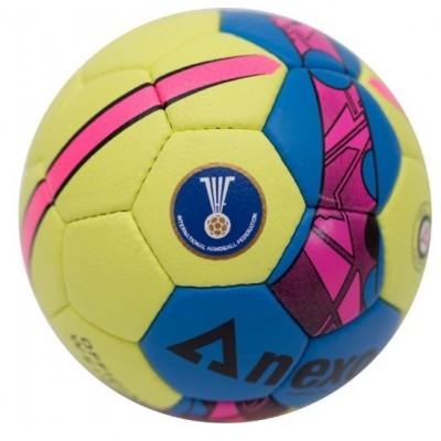 Хандбална топка Supreme II, NEXO