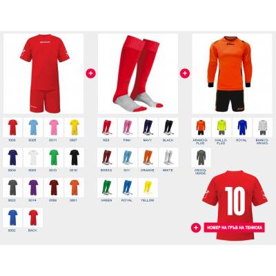 10 Kit Givova + 1 ВРАТАРСКИ zeus + 11 Футболни чорапи Calcio + номер на гръб на тениска