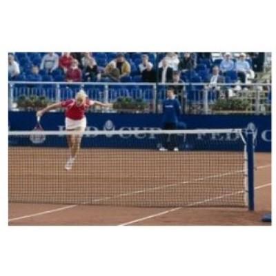 Мрежа за тенис HUCK- 9044