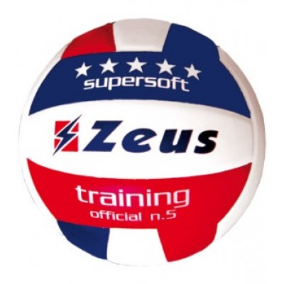 Волейбол топка Volley Training ZEUS