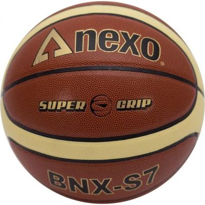 Баскетболна топка BNX-S7, NEXO